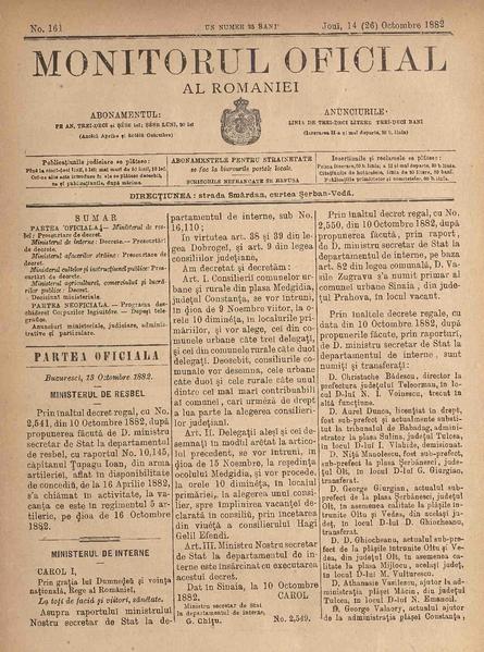 File:Monitorul Oficial al României 1882-10-14, nr. 161.pdf