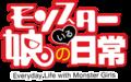 Monster Musume logo.png