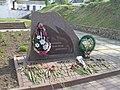 Monument about Chernobyl disaster in Kaniv.jpg