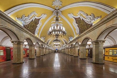 Komsomolskaya-KL metro station