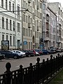 Moscow, Tverskoy 10,8,6.jpg