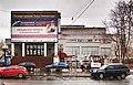 Moscow Povarskaya33 7038.jpg