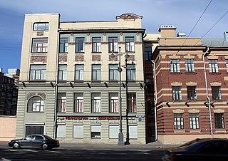 File:Moskovsky District, St Petersburg, Russia - panoramio