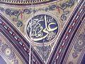 Mosque of Muhammad Ali 134.JPG