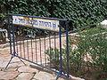 Mount Herzl Military Cemetery IMG 1357.JPG