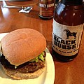 Mouse Burger and Black Horse Beer - Twillingate, Newfoundland.jpg