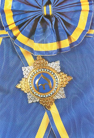 Order of Prince Yaroslav the Wise - Image: Mudryj bant