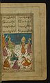 Muhammad Mirak - Joseph Brings Zulaykha a Golden Water Jar to Wash Her Hands - Walters W647111B - Full Page.jpg