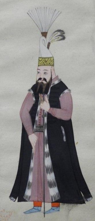 Çavuş - Image: Mundy Cavus basi