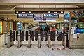 Muni Metro faregates at Embarcadero station, November 2018.jpg