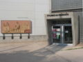 Museo Calzado Elda (entrada).jpg