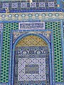 Muslim Star of David at the Dome of the Rock-4 (8651916746).jpg