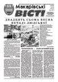 Mv-16-2013.pdf