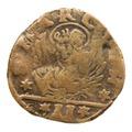 Mynt av koppar - Skoklosters slott - 108171.tif