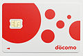 NTTdocomo NanoUimCard GD04n Cardboard.JPG