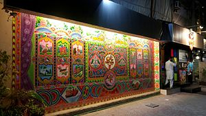 Truck art in South Asia - Truck art decorates the façade of a business in Peshawar, Pakistan.