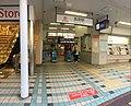Nagahara Station - Tokyo - Various - Jan 24 2019 13 59 25 774000.jpeg