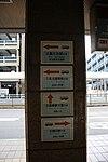 Nagoya City Bus Nagoya Airport Stop 20170330-01.jpg