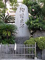 Namba-yasaka-jinja7.jpg