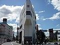 Nanto Bank Takada-Kita Branch.jpg