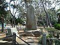 Narashino Cavalry Brigade Monument.JPG