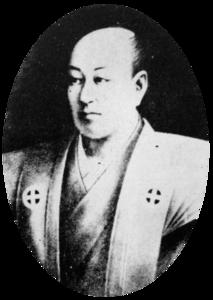 大名's relation image