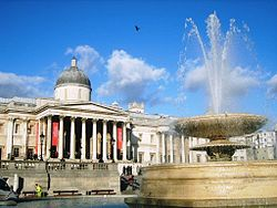 National Gallery fountain.JPG