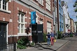National Holocaust Museum Amsterdam 2016 - Photo by Persian Dutch Network.jpg