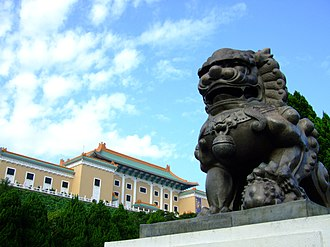 Chinese guardian lions - Guardian lion at the National Palace Museum in Taipei