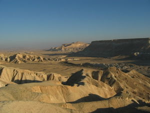 Israel National Trail - Sand Mountains of the Negev in southern Israel