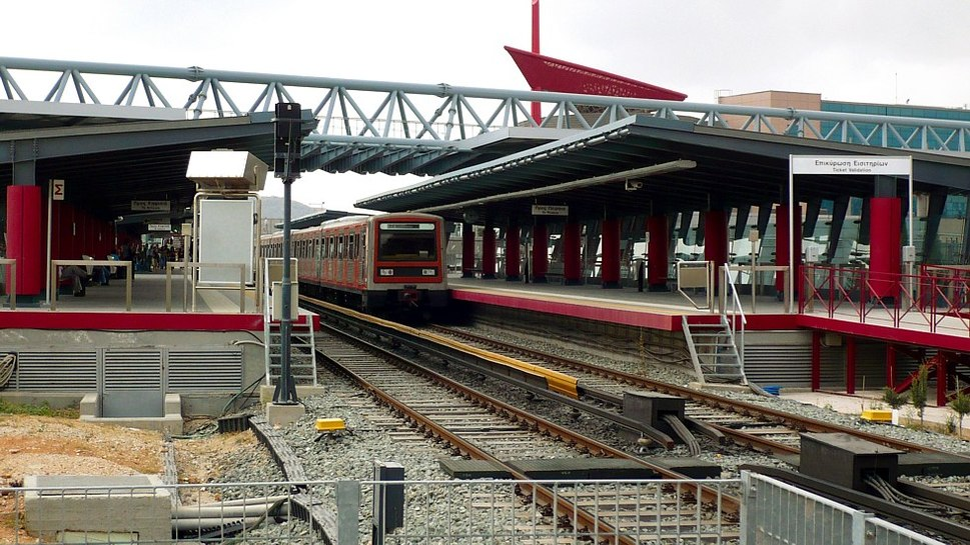 Neratziotissa Station at Maroussi