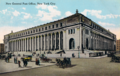 New General Post Office, New York City.png