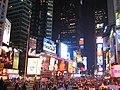 New York, Times Square, Us - panoramio.jpg