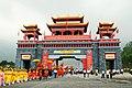 Nghi môn Khu trung tâm Văn hóa lễ hội Tây Thiên - panoramio.jpg