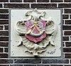nieuwenhoorn gevelsteen gemeentehuis