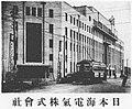 Nihonkaidenki in 1936.jpg