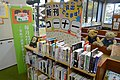 Nishio City Kira Library new books corner ac.jpg