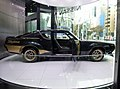 Nissan SKYLINE 2000GT-R RACING CONCEPT (7).jpg