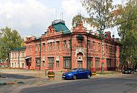Nizhny Novgorod. Osharskaya Squaire, 1.jpg