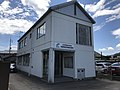 Northern Area Livestock Clinic of Yamaguchi Prefecture Agricultural Insurance Association.jpg