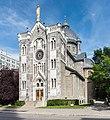 Notre-Dame-de-Lourdes Chapel, on Saint-Catherine street, Montreal.jpg