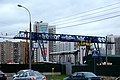 Novokosino metro station construction site (Строительство станции Новокосино) (6552306241).jpg