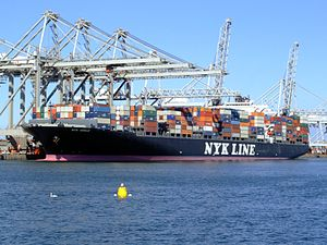 Nyk Venus, at the Amazone harbour, Port of Rotterdam, Holland 29-Aug-2007.jpg