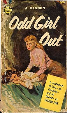Original cover of Odd Girl Out brightly painted showing a dark haired woman face down on a bed, and a blonde woman massaging her shoulders