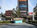 Ohgaki - panoramio.jpg