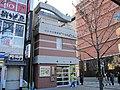 Oita Chuo Police station Oita-ekimae Koban.jpg