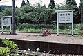 Okoba Station-02.jpg