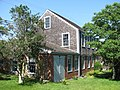Old Mill, West Tisbury MA.jpg