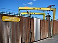 Old shipyard gates, Belfast - geograph.org.uk - 768106.jpg
