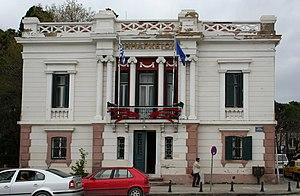 Modern Greek architecture - Image: Oldcityhallmytilene